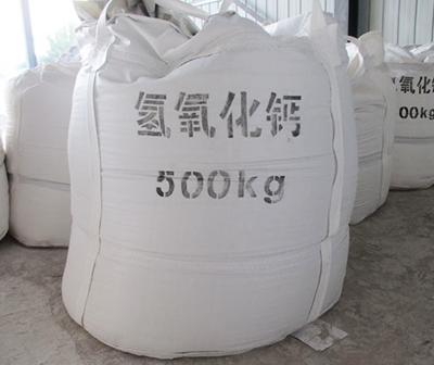 氢氧化钙厂家